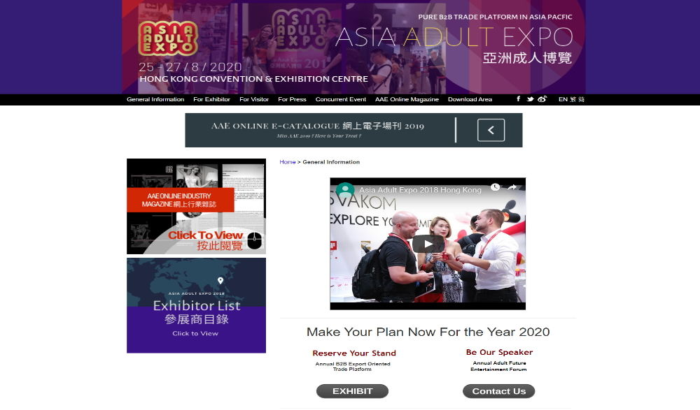 Asia Adult Expo Layout